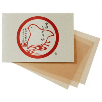 what makes chidoriya oil blotting paper so superior What Makes Chidoriya Oil Blotting Paper so Superior